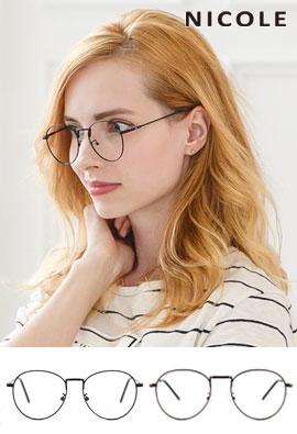 Nicole Unisex Frame NC9046