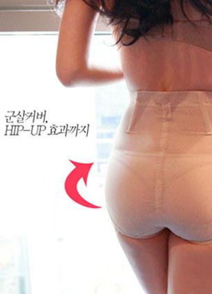 Behind Correction underwear <br>