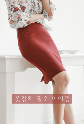 Simple Basic New Color H Skirt <br>