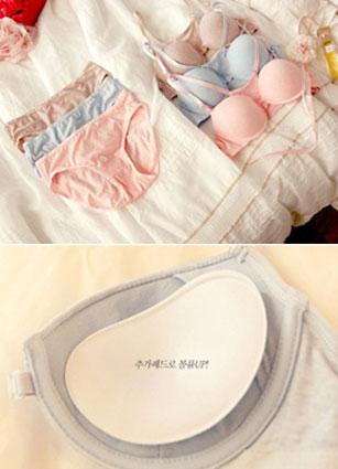 Day Day bra + set <br>