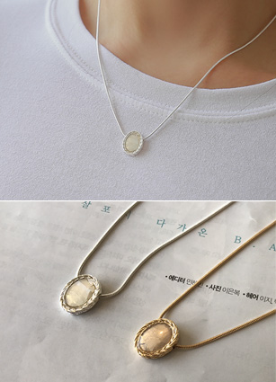 Marble Necklace <br>