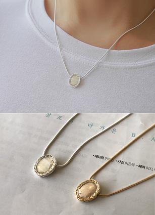 Marvelous Gemstone Necklace <br>