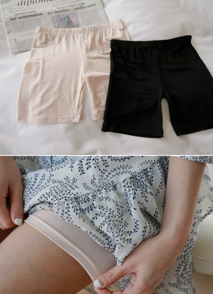 Personality Cool 3Part Underpants <br>