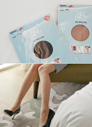 No Diet 30D Magic Stockings <br>
