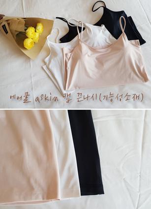 Air Cool askin Cap Thong (Functional Material) <br>