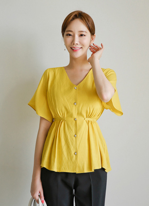 Pure Shirring Blouse