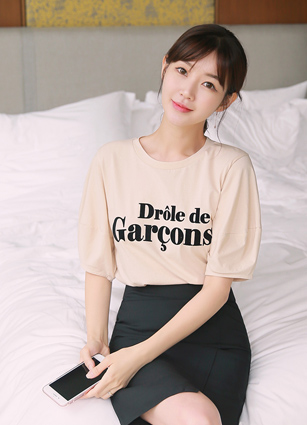 Drool Puff T-shirt <br>