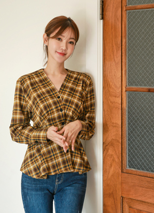 Riad Eonbal Check Blouse
