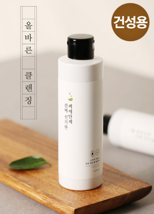Really Wonderful Pack Cleanser (Dry Skin)