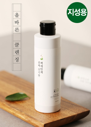 Really mysterious pack cleanser (Oily skin)