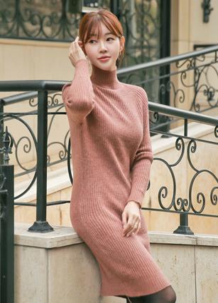 Pron Knit One-piece dress <br>