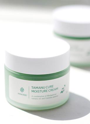 Tamanu Cure Moisture Cream
